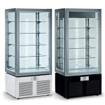 Холодильные витрины